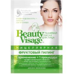 Beauty Visage Тканевая маска д/лица Мицеллярная Фруктовый пилинг д/всех типов кожи 25мл