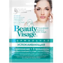 Beauty Visage Тканевая маска д/лица Термальная Успокаивающая д/сух/повреж кожи 25мл