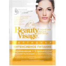 Beauty Visage Тканевая маска д/лица Пептидная Интенсивное питание д/сух/норм кожи 25мл