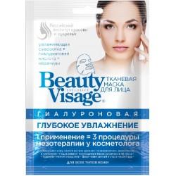 Beauty Visage Тканевая маска д/лица Гиалуроновая глубокое увлажнение д/всех типов кожи 25мл