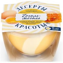 Десерты Красоты Маска для волос Гоголь-моголь интенсивное питание и восстановление 220мл