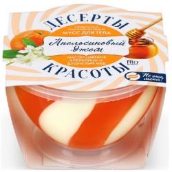 Десерты Красоты Мусс для тела Апельсиной джем омолаживающий 220мл