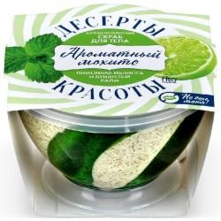 Десерты Красоты Скраб для тела Ароматный мохито антицеллюлитный 220мл