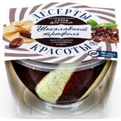 Десерты Красоты Скраб для лица Шоколадный трюфель омолаживающий 220мл