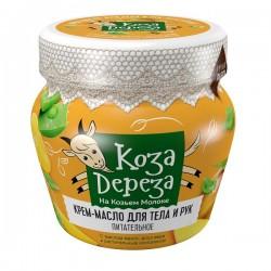 Коза дереза Крем-масло для тела и рук Питательное 175мл