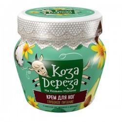 Коза дереза Крем для ног Глубокое питание 175мл