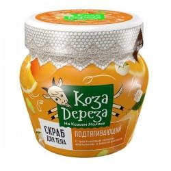 Коза дереза Скраб для тела сахарный Подтягивающий 175мл