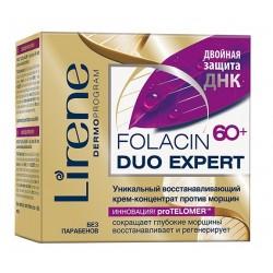 Lirene Уникальный восстанавливающий крем-концентрат против морщин +60 50мл