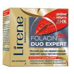 Lirene Ночной ультра-эффективный лифтинг-крем против морщин +50 50мл