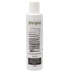 Levrana Мицеллярная вода для снятия макияжа Черная 200мл