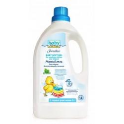 Baby Line Sensitive Мягкий гель для стирки детский вещей и пеленок 1,5л