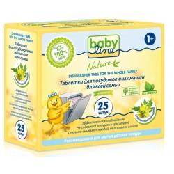 Baby Line Nature Таблетки для посудомоечной машины для всей семьи 25шт