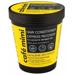 Cafe Mimi Стаканы Бальзам для волос Экспресс восстановление д/окрашенных и повреж волос 220мл