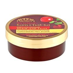 Planeta Organica Kamchatka Крем для тела Питательный Совершенство кожи 200мл