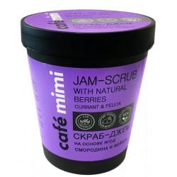 Cafe Mimi Стаканы Скраб-джем на основе ягод Смородина и фейхоа 270г