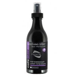 Cafe mimi Спрей-термозащита для волос Разглаживающий 250мл