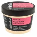 Cafe Mimi Стаканы Маска для лица Сияние кожи Розовая глина и персик 110мл