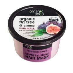Organic Shop Маска для волос Греческий инжир Питание и блеск 250мл