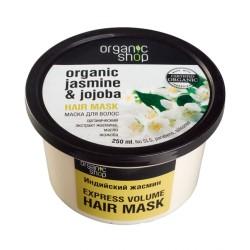 Organic Shop Маска для волос Индийский жасмин густота и пышность 250мл