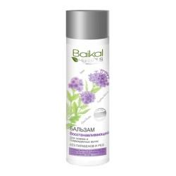 Baikal Herbals Бальзам Восстанавливающий для ломких и поврежденных волос 280мл