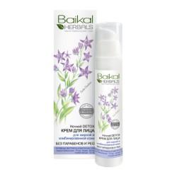 Baikal Herbals Крем для лица ночной detox для жирной и комбинированной кожи 50мл
