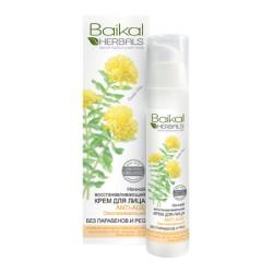 Baikal Herbals Крем для лица ночной восстанавливающий омолаживающий 50мл