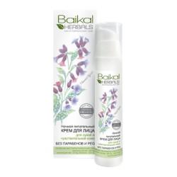 Baikal Herbals Крем для лица ночной питательный д/сухой и чувст. кожи 50мл