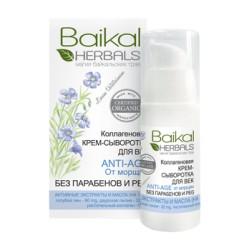 Baikal Herbals Крем-сыворотка для век Коллагеновая от морщин Anti-age 15мл