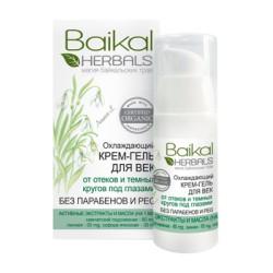Baikal Herbals Крем-гель для век Охлаждающий от отеков и темных кругов под глазами 15мл
