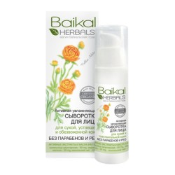 Baikal Herbals Сыворотка для лица Активная Увлажняющая для сух/уставш/обезвож кожи 30мл