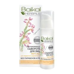 Baikal Herbals Сыворотка для лица Омолаживающая для гладкости и упругости кожи 30мл