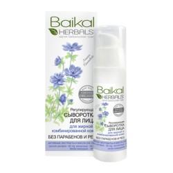 Baikal Herbals Сыворотка для лица Регулирующая для жирной и комбинированной кожи 30мл