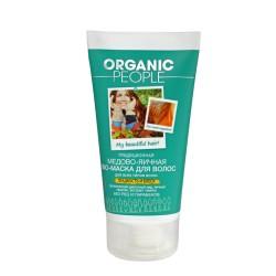 Organic People Bio-маска для волос Медово-яичная Гладкость и блеск 150мл