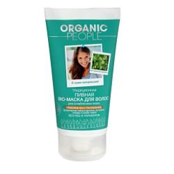 Organic People Bio-маска для волос Пивная Глубокое восстановление 150мл