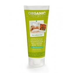 Organic People Bio-скраб для тела для Упругости 200мл