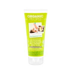 Organic People Bio-пилинг для тела Антиоксидантный 200мл