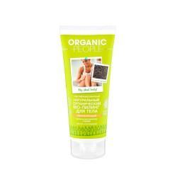 Organic People Bio-пилинг для тела Обновляющий 200мл
