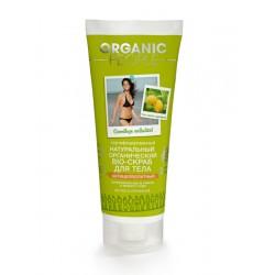 Organic People Bio-скраб для тела Антицеллюлитный 200мл