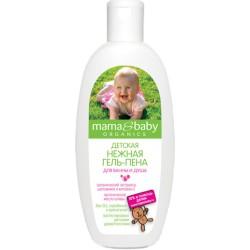 Mama&baby Детская Гель-пена нежная для ванны и душа 300мл