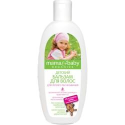 Mama&baby Детский Бальзам для волос Легкое расчесывание 300мл