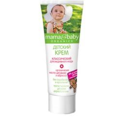 Mama&baby Детский Крем Классический для ежедневного ухода 75мл