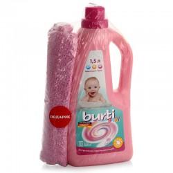 Burti Baby Средство для стирки детских вещей 1,5л