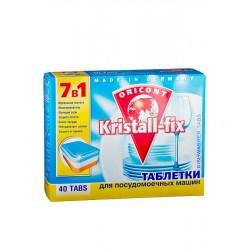 Luxus Моющие таблетки для посудомоечных машин (Германия) 7в1 40шт*20г