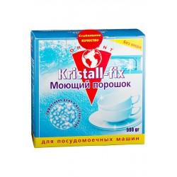 Luxus Моющий порошок для посудомоечных машин (Россия) 500г