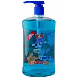 Luxus Средство для мытья посуды Свежесть (Россия) 1,1л
