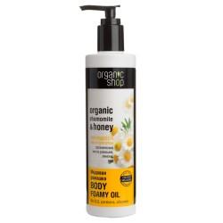 Organic Shop Пенящееся масло для душа Медовая ромашка 280мл