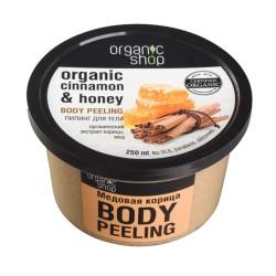 Organic Shop Пилинг для тела Медовая корица 250мл