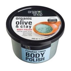 Organic Shop Полиш для тела Голубая глина 250мл