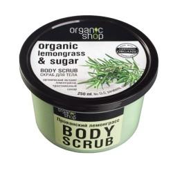 Organic Shop Скраб для тела Прованский лемонграсс 250мл