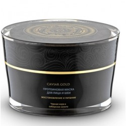 Natura Siberica Caviar Golg Маска для лица и шеи Протеиновая 50мл